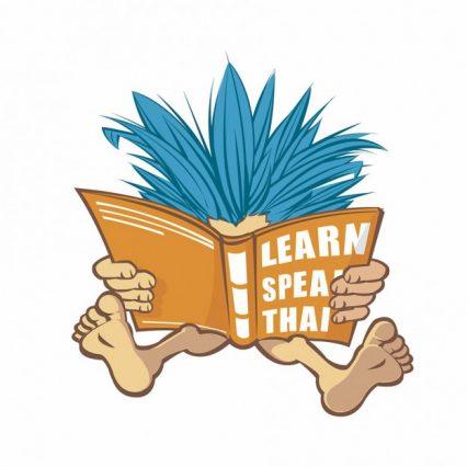 Logo - Mind Your Language