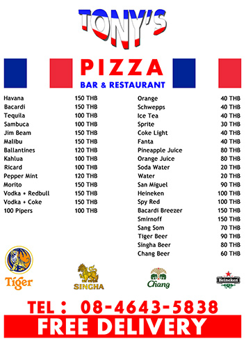 Menu – Tony's Pizza