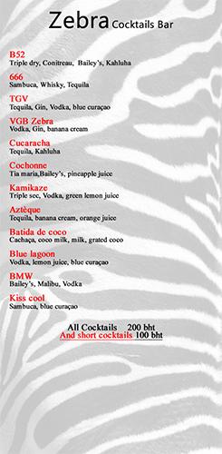 Menu – Zebra Bar