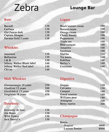 Menu - Zebra Bar
