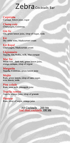 Menu – Zebra Bar