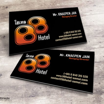 Business card - BB Hotel