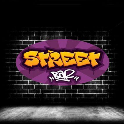 Logo - Street Bar