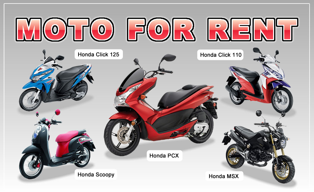 Poster – Moto for rent