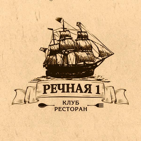 Menu - РЕЧНАЯ 1