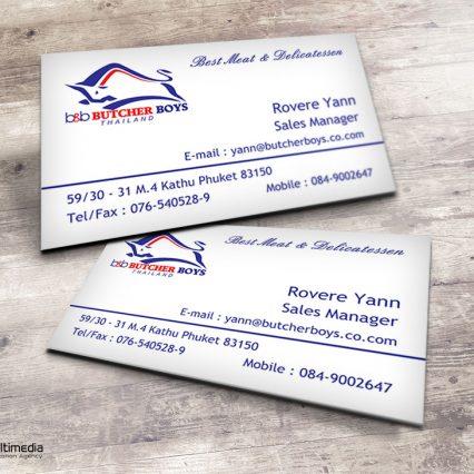 Business card - Butcherboys