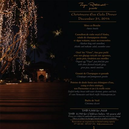Christmas 2015 flyer - Zazen Resort