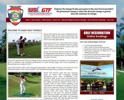 Modifications Website - Samui Golf Schools