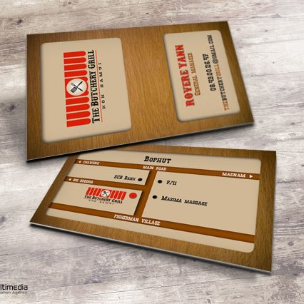 Business card - The Butchery Grill
