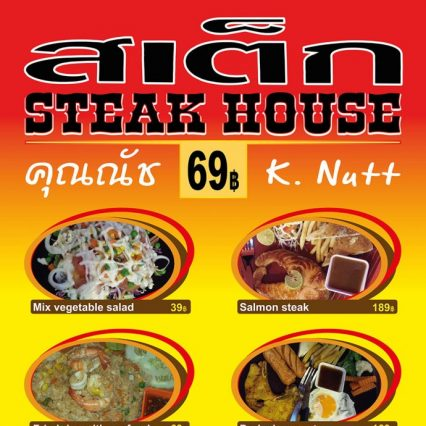 Sign - K.Nutt Steak House