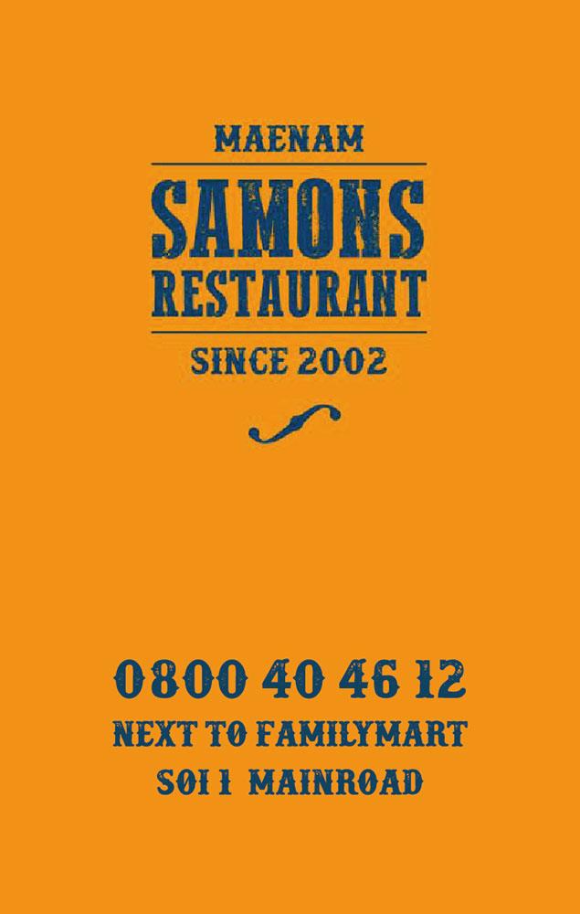 Business card – Samons Restaurant