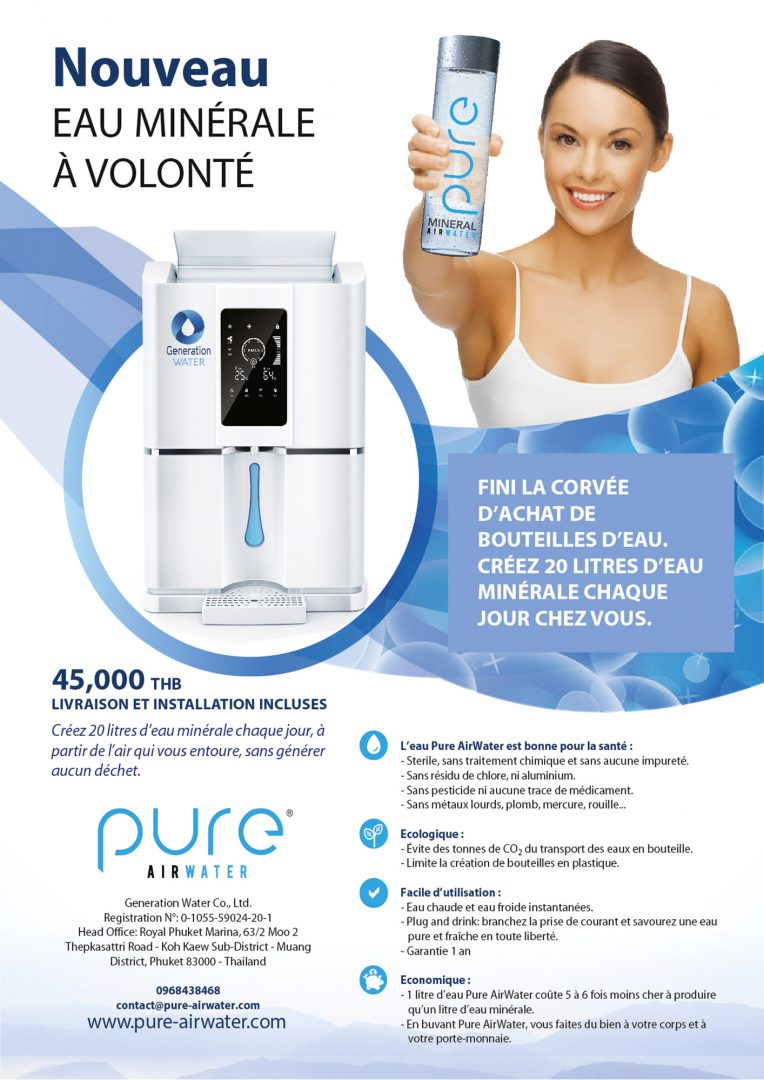 Flyer – Pure AirWater