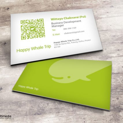 Business card - Fantastrip