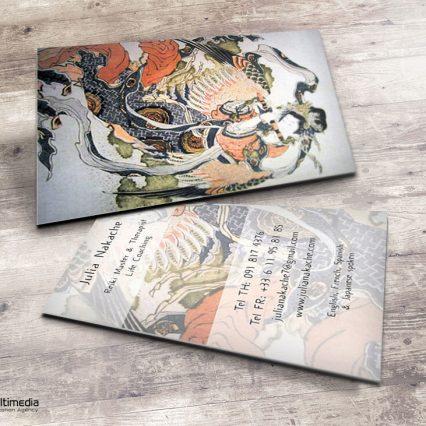 Business card - Julia Nakache