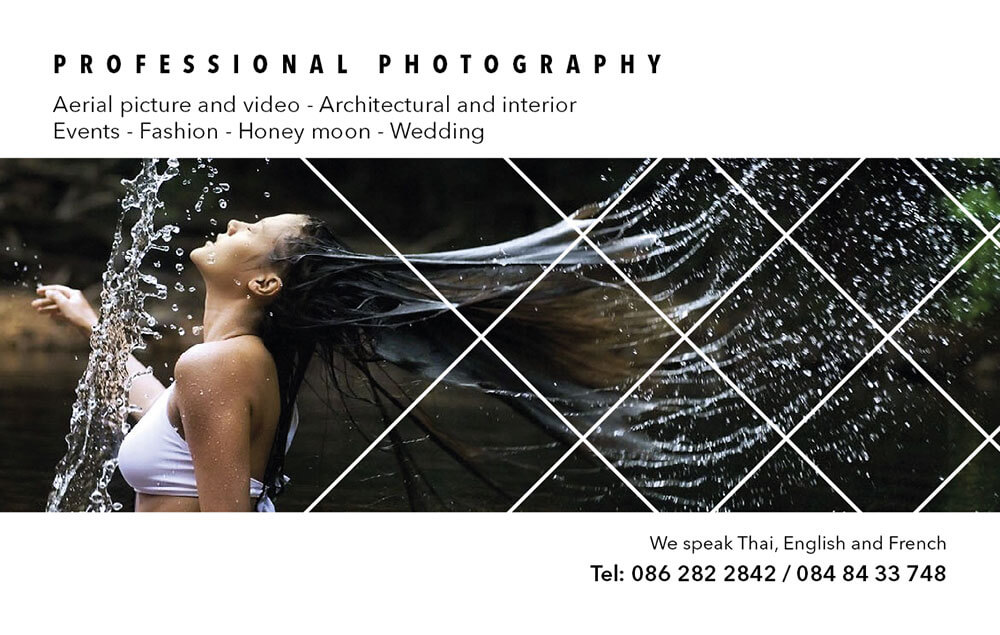 Project business card signature photography samui multimedia business card signature photography reheart Images