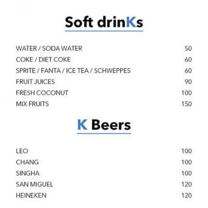 Drink menu - KBeach