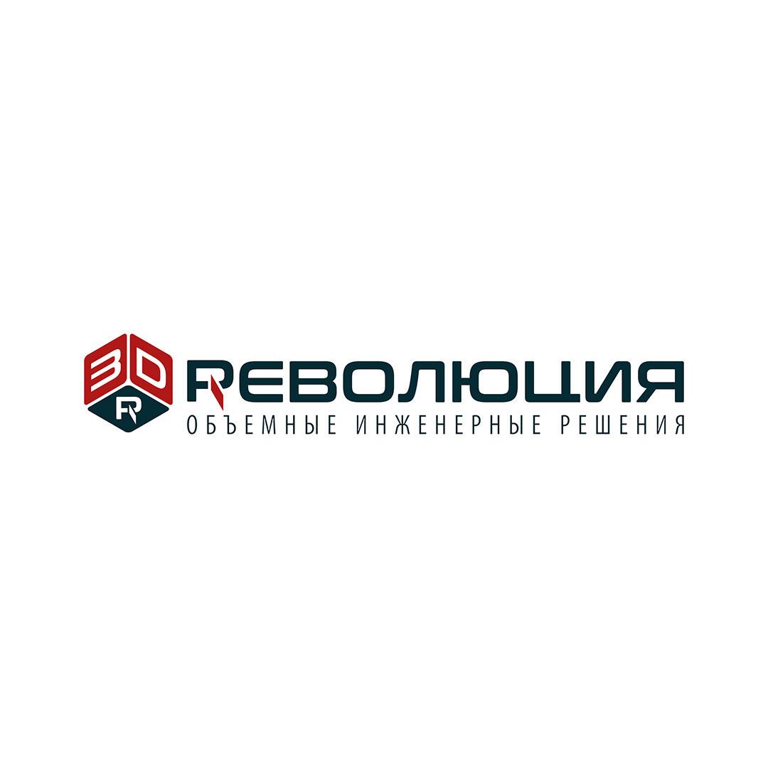 Logo – 3D Revolution