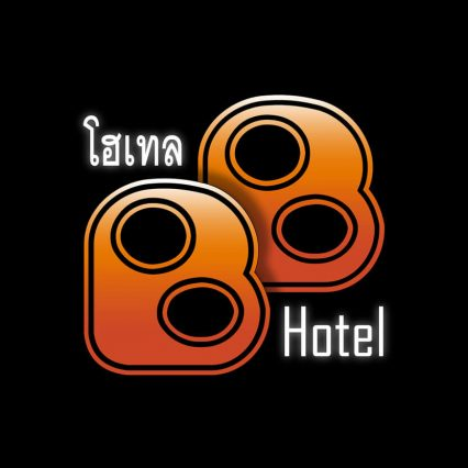 Logo - BB Hotel