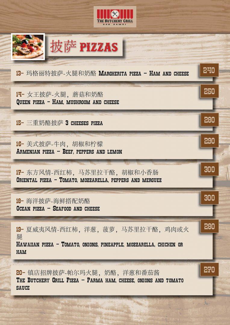 Menu 2017 – The Butchery Grill