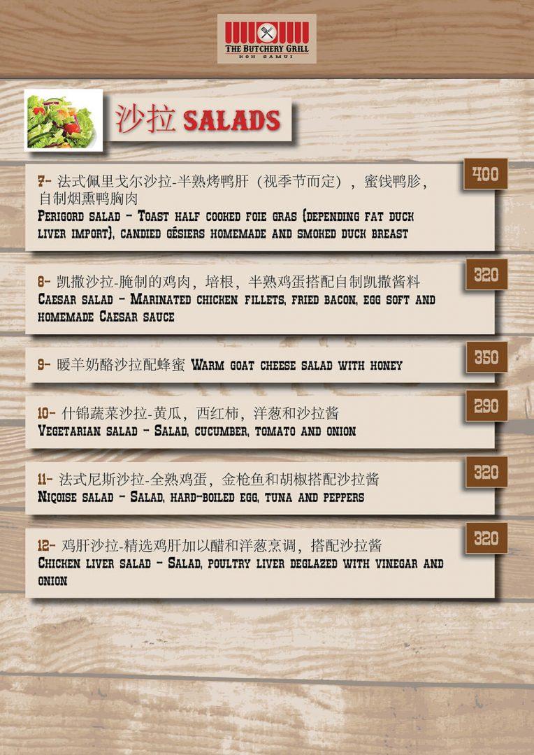 Menu 2017 - The Butchery Grill
