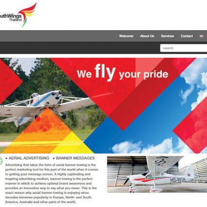 Modifications website - South Wings Thailand