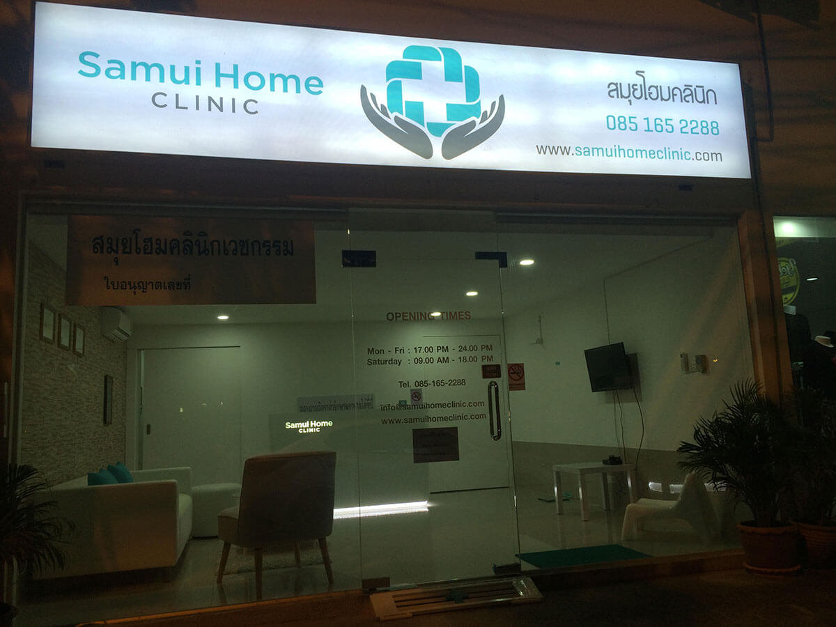 Sign – Samui Home Clinic