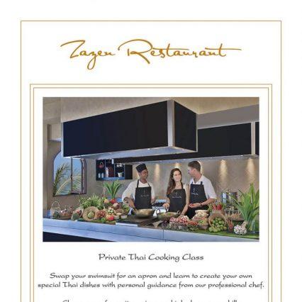 Poster 1 - Zazen Resort